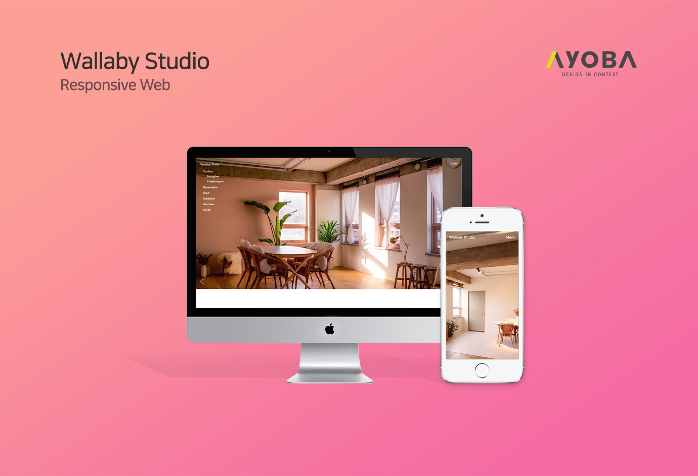 Wallaby Studio image